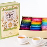 とっておきの一杯はどのお茶? 100種のお茶の物語。人気シリーズ最新作『ブック オブ ティー 100』をご紹介!