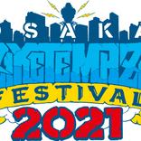 HEY-SMITH主催フェス『ハジマザ 2021』9月に開催 チケット1次先行受付が開始
