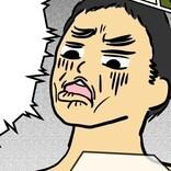 #27【華麗な手のひら返し】モラ男「何で俺がお前の両親に挨拶せなあかんねん」⇒彼女の一言で飛ぶ『モラハラ夫に人生を狂わされた話』