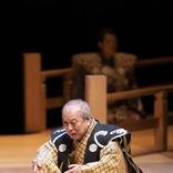 『狂言劇場 その九』が開幕 野村萬斎コメント・舞台写真が到着&ポストトークも開催決定