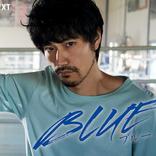 吉田恵輔監督のボクシング映画『BLUE/ブルー』がU-NEXT独占で最速配信決定!