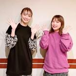 内田理央「女の子は絶対共感できると思う!」今、注目している芸人、エレガント人生・祥子の魅力は?
