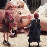 """大森靖子、""""雨ノ森 川海""""に楽曲提供した「GIRL ZONE」セルフカバー初オンエア決定!"""