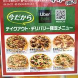 【巧妙な罠】名古屋の誇り「味仙」がまさかの『台湾ラーメンピザ』を発売! 食べてみたらラーメンよりヤバいやつが隠れてた