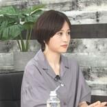 前田敦子、占い師に結婚&夫婦生活・子供について語る