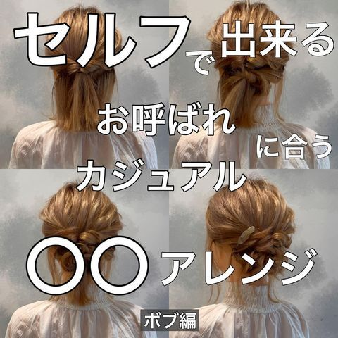 多めの後れ毛が◎カジュアルヘア