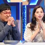 山里亮太&中条あやみ、最高賞金額2560万円をかけてクイズに挑戦