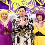 くりぃむ有田がMC『ソウドリ』 異例のスピード昇格で賞金5倍のスペシャル放送