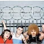 米ニューオーリンズのノーウェイブ・パンク・グループ=スペシャル・インタレスト、「Street Pulse Beat」のパワフルなMV公開