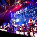 <ライブレポート>GLAY、ビルボードライブ東京にてTERUプロデュースライブ開催 コンセプトは「ジャズ」