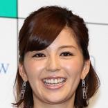 中野美奈子 第2子長女出産「気持ちを新たに家族と笑顔溢れる毎日を」 母子ともに健康