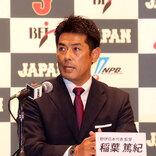 東京五輪の野球日本代表内定24名が決定!『侍ジャパン強化試合』を仙台で開催