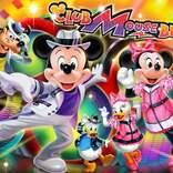 東京ディズニーランド、新ショー「クラブマウスビート」7月2日スタート グッズも登場