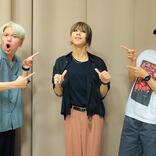 SUPER BEAVER・渋谷龍太 SOL!にサプライズで登場「メンバーもさっき知った」