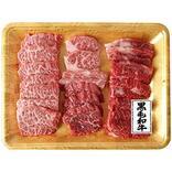 【プライムデー最終日】家族や友人とお家焼肉!高級肉にソーセージ、肉に合う調味料やお酒がお得