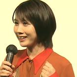 松本穂香、最新のCG撮影に「新鮮で楽しかった」ショートショート フィルムフェスティバル