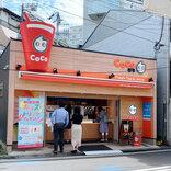 【ビッグニュース】第2回タピオカグランプリの結果が発表されたぞ~! 栄えある「最高金賞」のお店はココだ!!