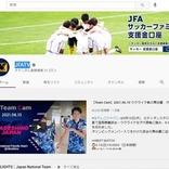 """サッカー日本代表の公式動画「JFATV」が""""飛行機好き""""にたまらない理由"""