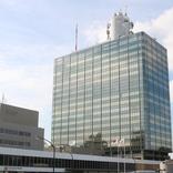 NHK受信料 20年度末の推計世帯支払率 全国値80・3% 前年下回る コロナ禍で訪問活動等を停止