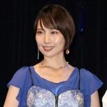元AKB48増田有華、『全裸監督』オーディション秘話「泣きながら帰った」