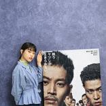 アイナ・ジ・エンド、映画『孤狼の血 LEVEL2』に楽曲を書き下ろし サウンドプロデュースは亀田誠治