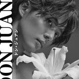 藤ヶ谷太輔が再び稀代のプレイボーイに ヒロインに真彩希帆を迎え、ミュージカル『ドン・ジュアン』の上演が決定