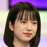 弘中綾香アナ、10年続けたパッツンボブ卒業! 新ヘアは「ちょいくびれヘアにイメチェン(自称)」