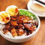 家で作れる台湾料理レシピ 第1回 台湾屋台メシの定番! フライパンで簡単ルーローハン(魯肉飯)