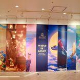 どこを見ても愛が溢れてる… ディズニープリンセス展がいよいよ開催