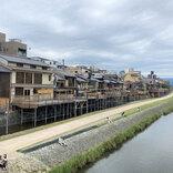 京都市「将来負担比率」191.1%の衝撃。「観光客と寺社仏閣から金を取れ」