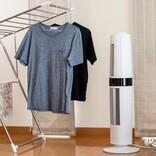 涼むだけじゃなく換気や部屋干しにも便利! スタイリッシュな大風量ファン『セパレートタワーファン Air Tree 360』をおためし!