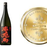 世界的酒類コンテストでダブルゴールド受賞 鹿児島・薩州濵田屋の本格芋焼酎「薩州 赤兎馬」