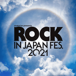 『ROCK IN JAPAN FESTIVAL 2021』10-FEET、SUPER BEAVER、ユニゾン、LiSAら 最終出演アーティストを発表
