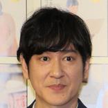 ココリコ・田中 若手時代の壮絶苦労話 「パンの耳しか買えない」「シャンプー泡立てながら…」