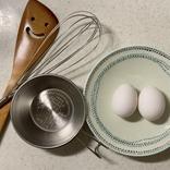 【簡単キャンプ飯】「モンサンミッシェル風オムレツ」はシュワシュワ食感と優しい甘さが超オシャレ! 世界遺産を感じる失敗しないレシピはこちら!