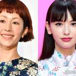 木村カエラ「Seventeen」月刊誌終了で「胸が一杯に」鈴木えみも「#WeLoveST」