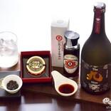 「キャビア×焼酎」の豪華セット! 西橘酒蔵の『九極の晩酌』で自分だけの究極の贅沢をしてみた!