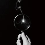 Kroi、アルバム『LENS』特設サイトでオフィシャルインタビューを公開 楽曲に込めた思い語る