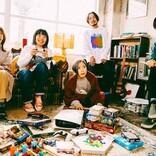 ネクライトーキー新曲「ふざけてないぜ」がOPテーマに決定しているTVアニメ「カノジョも彼女」OP音源を使用した本PV映像が公開!