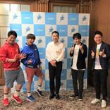 滋賀県住みます芸人・ファミリーレストランとノーサインが滋賀県知事表敬訪問