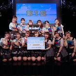 アイドル好きの女子大生による真剣勝負!「UNIDOL2021 関東予選」が開催