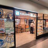 東京密着型中華「福しん」が手がける謎の自販機が話題に コスパは業界随一?