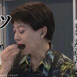 さそりを食べた美川憲一 味の感想が「例えになってない」とスタッフ爆笑