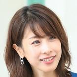 加藤綾子「大切な宝物」 めざまし卒業時にプレゼントされた手作りアルバムを披露