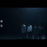 コブクロ、新曲「両忘」MV公開 痛んだ心へ「光の様に届くといいな」
