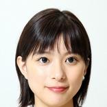 芳根京子 ペットのフェレットたぬこと激かわ2ショット TV初出演に専用楽屋もらい「なんと幸せ」