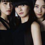 Perfume、約1年ぶりの新曲「ポリゴンウェイヴ」を7月2日に配信リリース ニュービジュアルも解禁