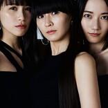 Perfume、約1年ぶりの新曲「ポリゴンウェイヴ」7/2配信リリース決定&新ビジュアル公開