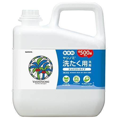 サラヤ SARAYA ヤシノミ 洗たく洗剤 濃縮タイプ 大容量 5kg 無添加