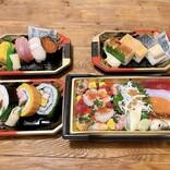 京樽、ちょっとずつが丁度良い! お寿司3貫の詰め合わせ「超三貫盛り」を実食